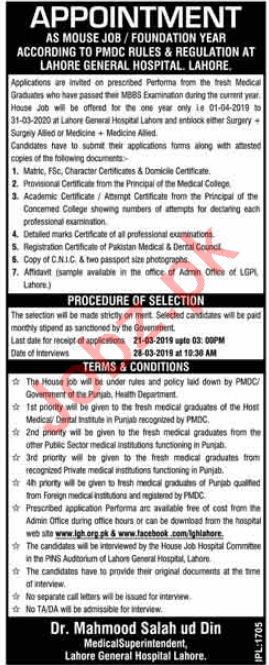 Lahore General Hospital House Jobs 2019