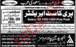 Precast Erector Jobs 2019 in Saudi Arabia