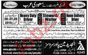 Home Delivery Driver, Waiter & Heavy Duty Driver Jobs