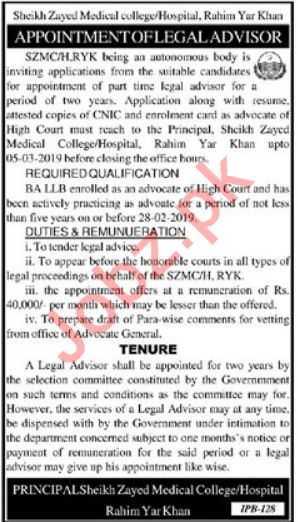 Sheikh Zayed Medical College Legal Advisor Jobs 2019