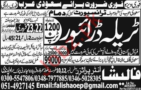 Traila Driver Jobs Open in Saudi Arabia