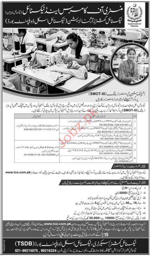 Textile Commission Organization Machine Operator Jobs