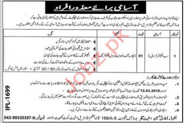 Sub Engineer Jobs in Board of Management