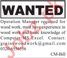 Operation Manager Jobs 2019 in Lahore