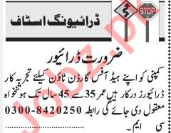 Driver Jobs 2019 in Lahore