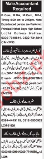 Accountant & Security Staff Jobs 2019