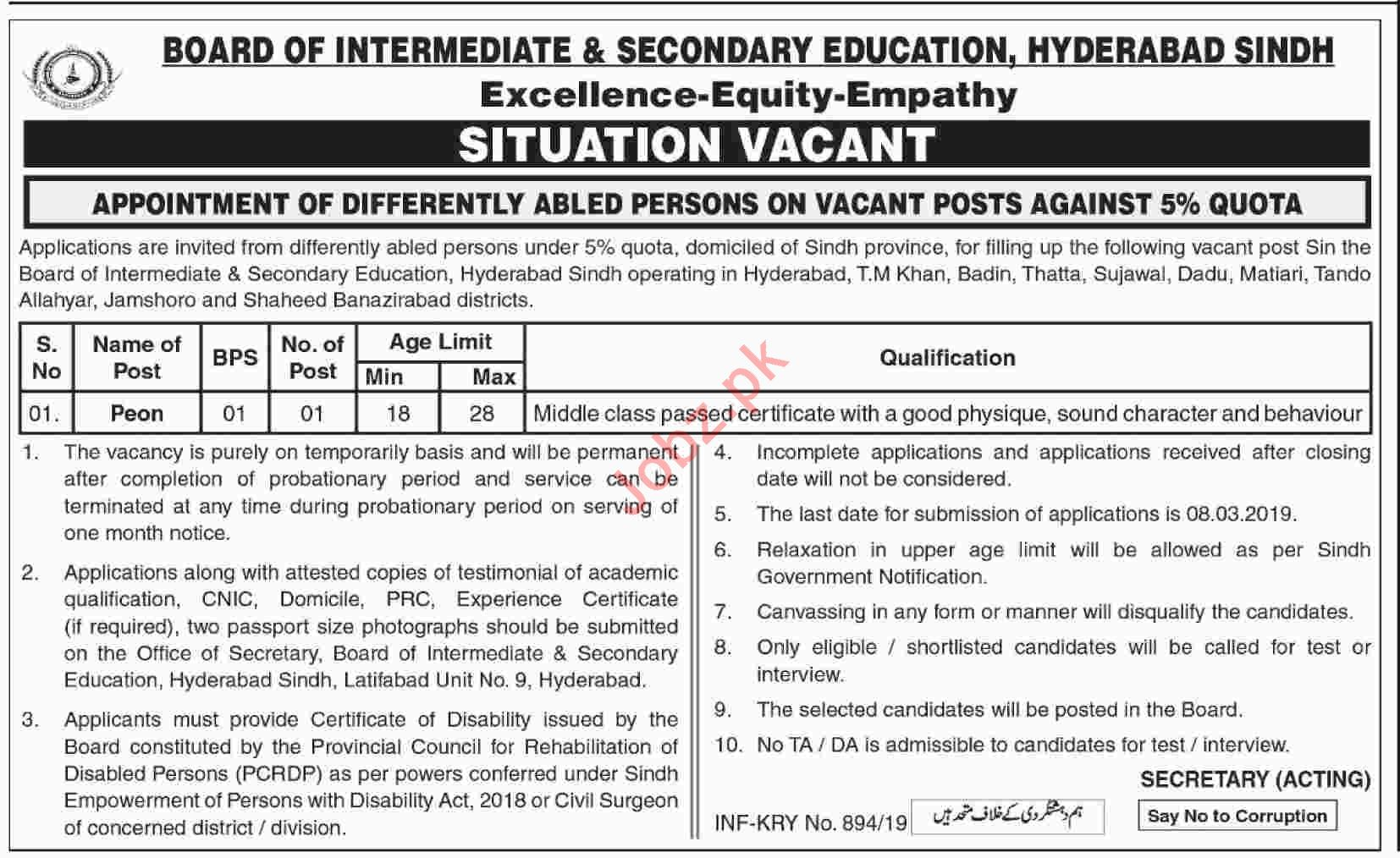 BISE Hyderabad Jobs 2019 for Peon