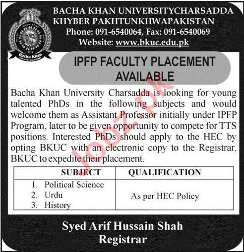 Bacha Khan University Charsadda Jobs 2019 for Professor