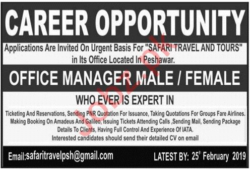 Safari Travel & Tours Company Jobs 2019 in Peshawar KPK