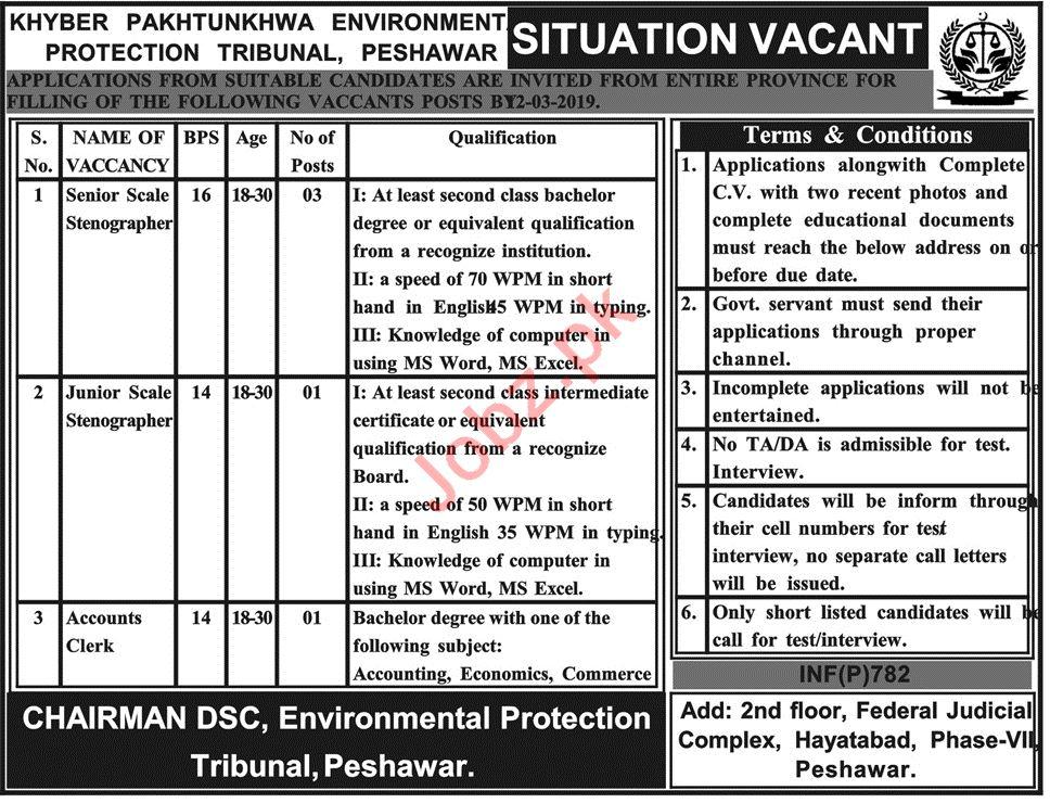 KPK Environmental Protection Tribunal Peshawar Jobs 2019