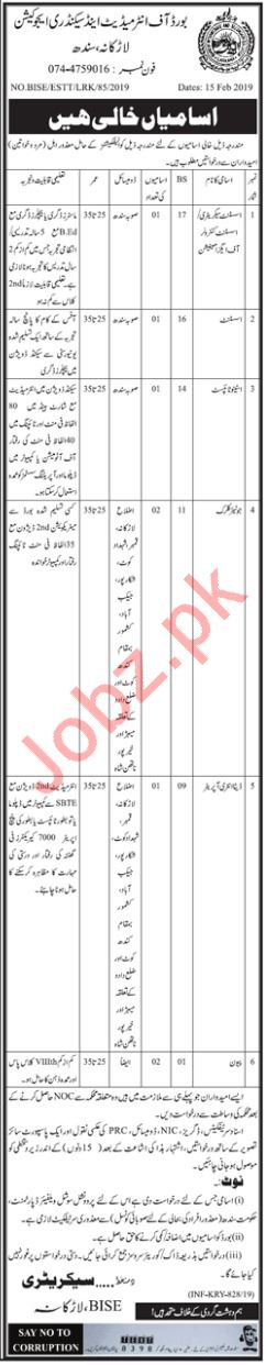 Board of Intermediate and Secondary Education Larkana Jobs