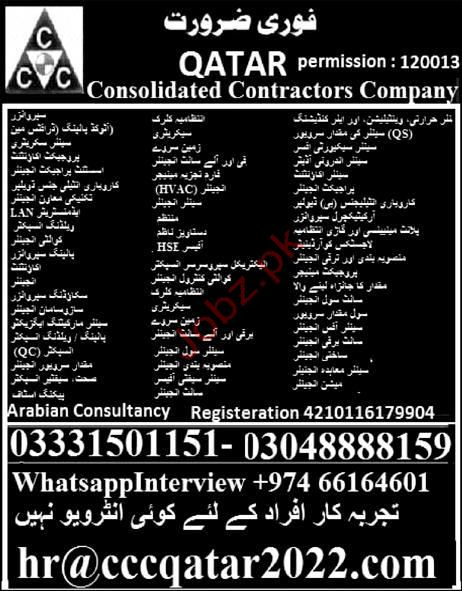 Engineering & Labor Jobs in Qatar  2019 Job Advertisement