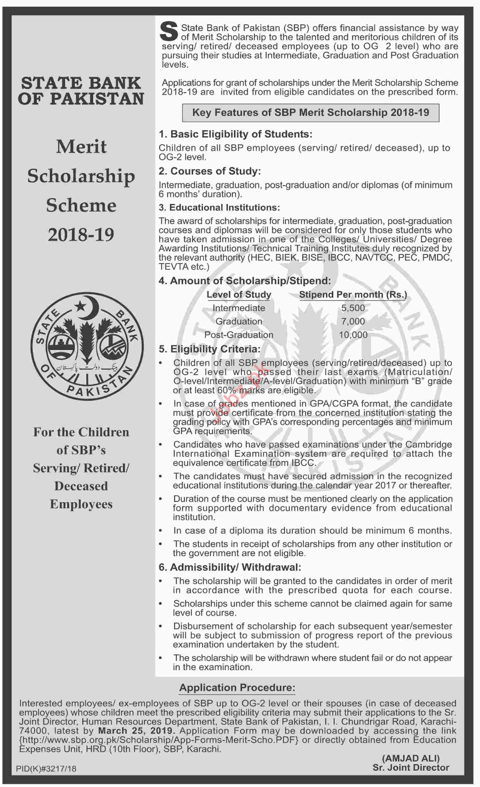 Merit Scholarship Scheme at State Bank of Pakistan SBP