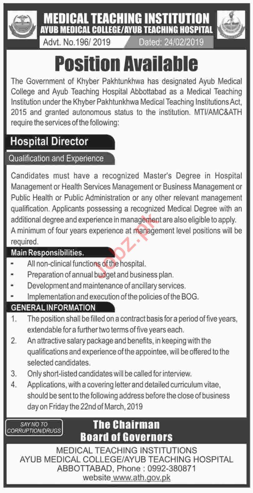 Hospital Director Jobs at Ayub Teaching Hospital