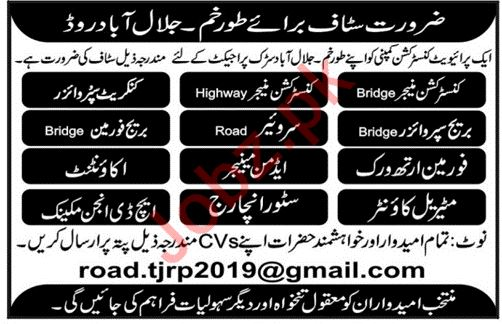 Construction Company Jobs 2019 in Jalalabad Afghanistan