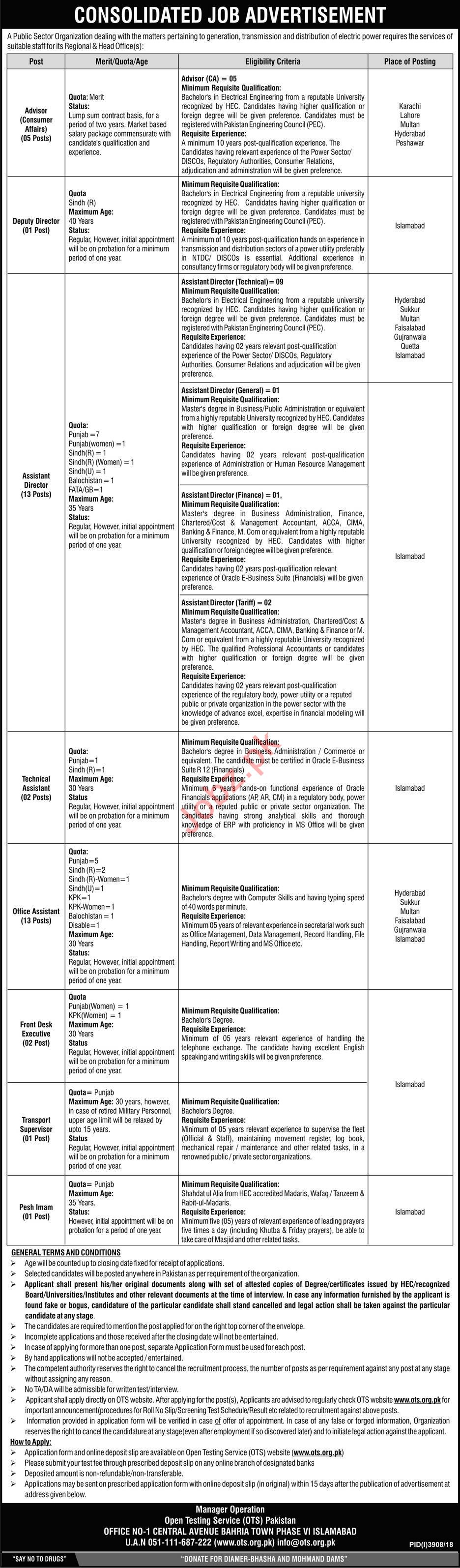 Public Sector Organization Jobs 2019 via OTS