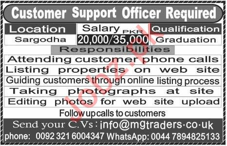 Customer Support Officer Job 2019 in Sargodha