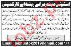 Station Manager Jobs 2019 in Islamabad