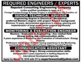 Engineers & Experts Jobs 2019 in Islamabad