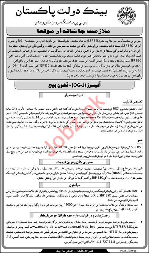 State Bank of Pakistan SBP Jobs 2019 For Karachi via NTS