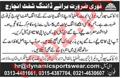 Dynamic Sportswear Lahore Jobs for Dying Shift Incharge