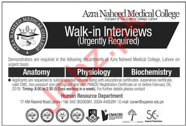 Azra Naheed Medical College Lahore Jobs Interview 2019