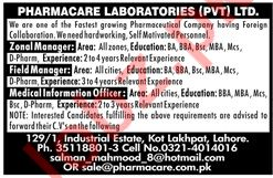 Zonal Manager, Field Manager & Information Officer Jobs
