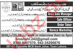 Bio Shahi Tea Lahore Jobs 2019 for Sales Manager