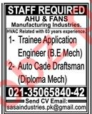Trainee Application Engineer & AutoCAD Draftsman Jobs