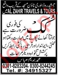 Al Zahir Travels & Tours Karachi Jobs 2019 for Cook