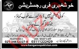 Kangaroo Pakistan Karachi Jobs 2019 for Driver 2019 Job