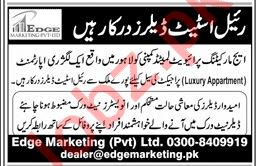 Edge Marketing Karachi Jobs 2019 for Real Estate Dealers