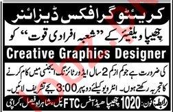 Chhipa Welfare Association Karachi NGO Jobs Graphic Designer