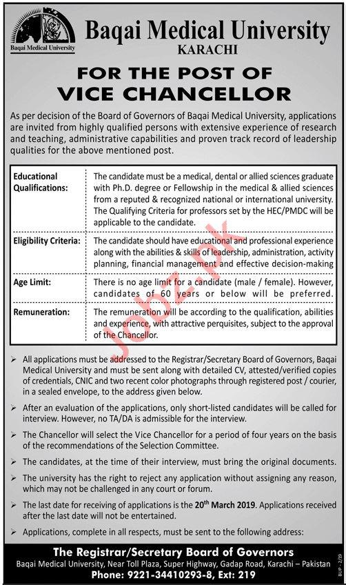 Baqai Medical University Karachi Jobs for Vice Chancellor