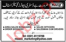 Maaza Pakistan Jobs 2019 for Sales Staff