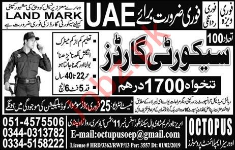 Land Mark Company Jobs 2019 in UAE