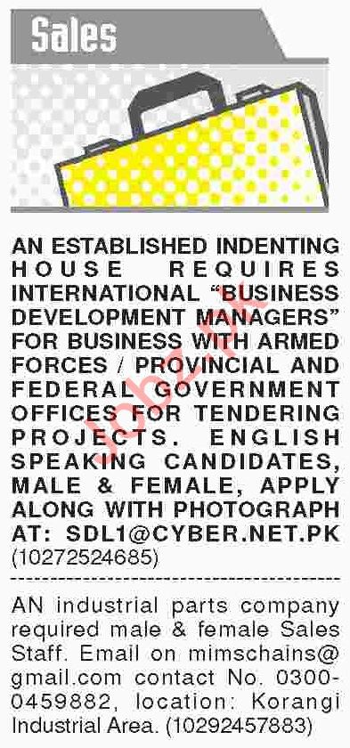 Dawn Sunday Classified Ads 24th Feb 2019 for Sales Staff