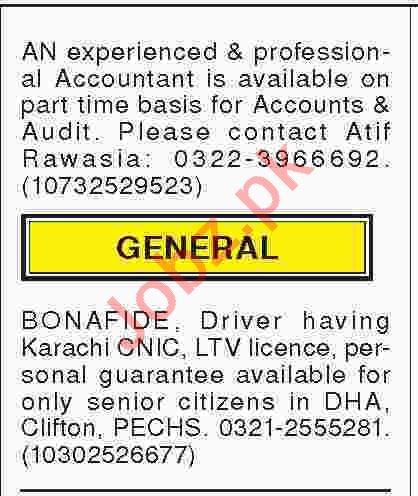 Dawn Sunday Classified Ads 24th Feb 2019 for Accounts Staff