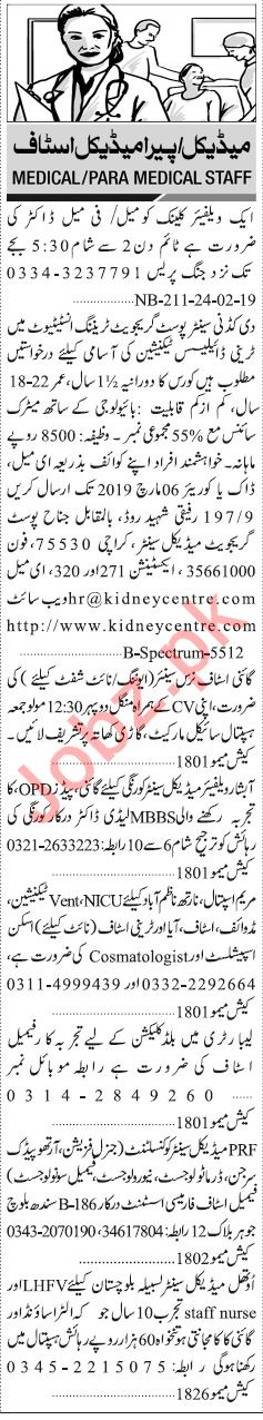 Jang Sunday Classified Ads 24th Feb 2019 for Medical Staff