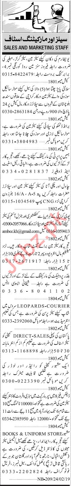 Jang Sunday Classified Ads 24th Feb 2019 for Sales Staff