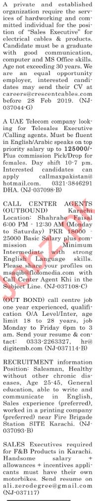 The News Sunday Classified Ads 24th Feb 2019 for Sales Staff 2019