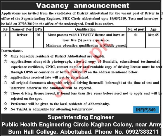 Driver Jobs in Public Health Engineering Circle