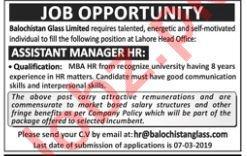 Balochistan Glass Limited Lahore Jobs for Asst Manager HR