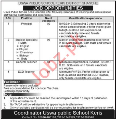 Uswa Public School Keris District Ghanche Jobs 2019