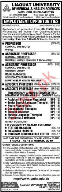 Liaquat University of Medical & Health Sciences Jobs 2019