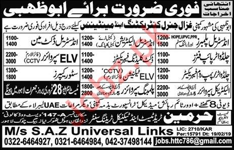 Industrial Plumber & Electrical Supervisor Jobs in Abu Dhabi