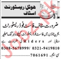 Fast Food Restaurant Jobs 2019 For Lahore