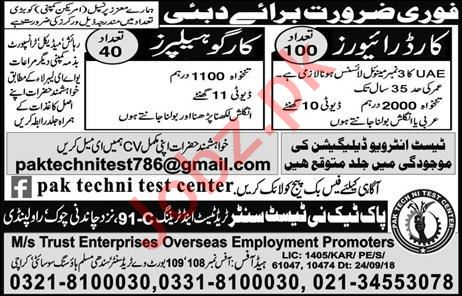 Driving Staff Jobs in Dubai