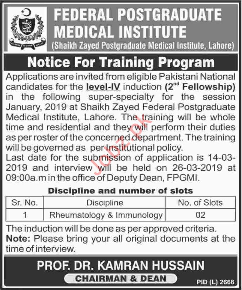 federal postgraduate medical institute fellowship jobs