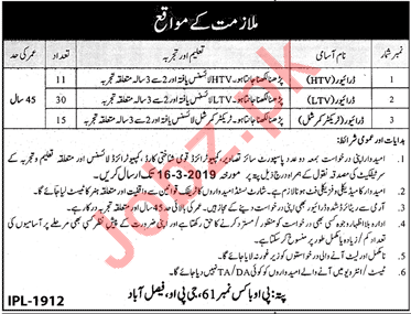 Driving Jobs in Public Sector Organization